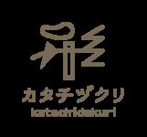 株式会社カタチヅクリ ~正社員型フリーランスというカタチ~